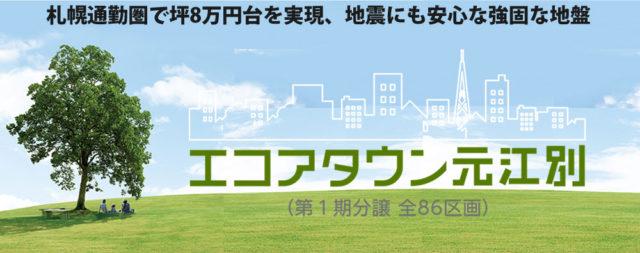 index_banner20l_pc